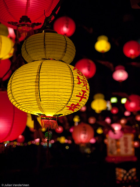 Nagasaki lanterns at night